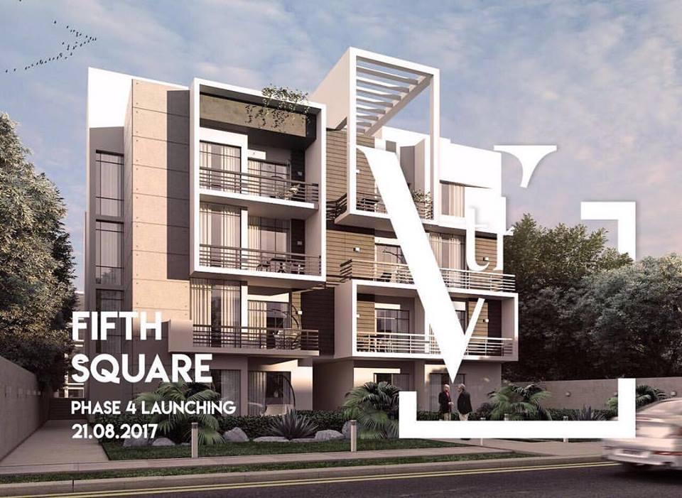 كمبوند فيفث سكوير التجمع الخامس Fifth Square Fifth Settlement Compound