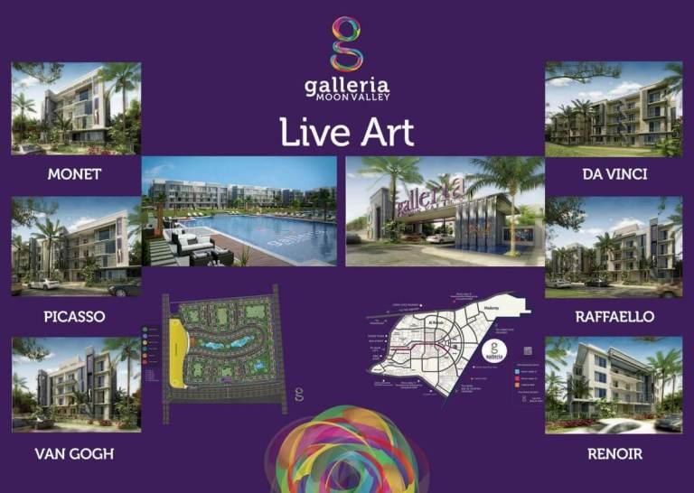 جاليريا القاهرة الجديدة Galleria New Cairo