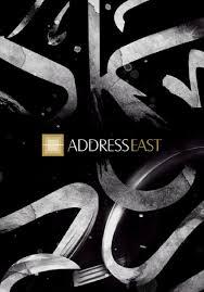 ذا ادريس ايست القاهرة الجديدة The Address EasT New Cairo