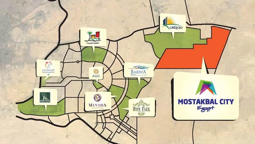 بلوم فيلدز القاهرة الجديدة BloomFields New Cairo