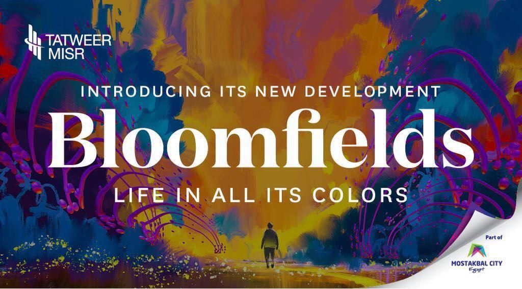 كمبوند بلوم فيلدزCompound BloomFields New Cairo