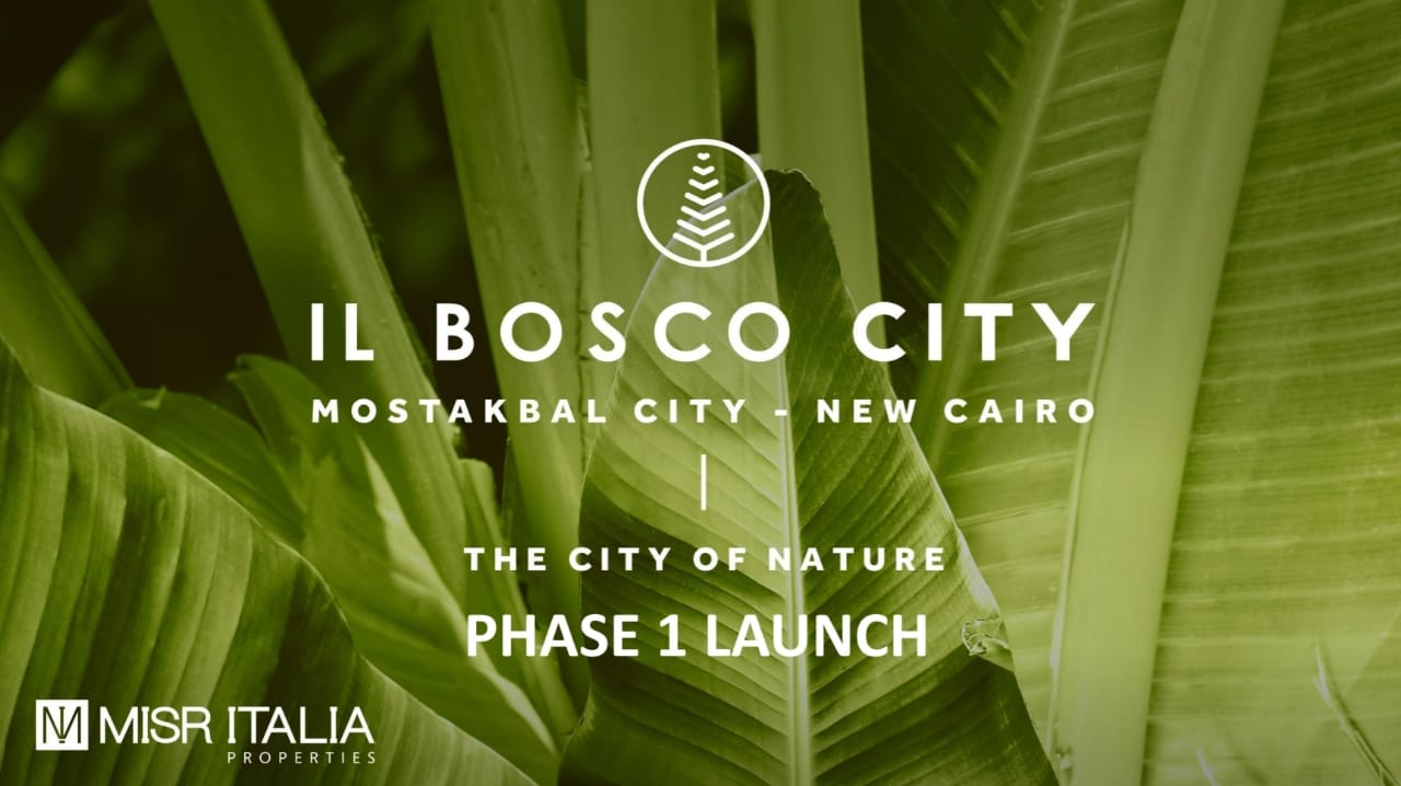 مشروع البوسكو المستقبل سيتي